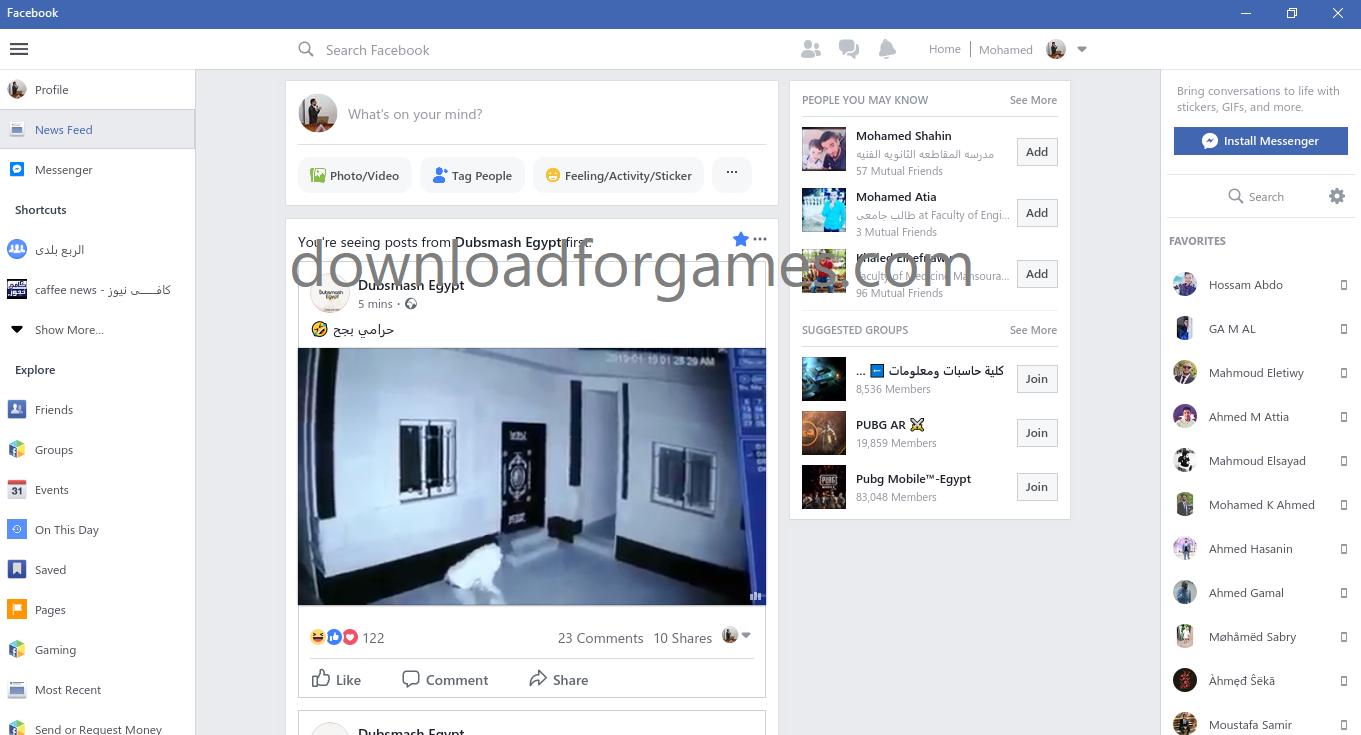 تحميل برنامج فيس بوك