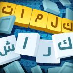 تحميل لعبة كلمات كراش للكمبيوتر والموبايل برابط تحميل مباشر