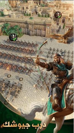لعبة انتقام السلاطين