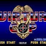 تحميل لعبة الشرطة للكمبيوتر من ميديا فاير برابط مباشر