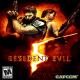 تحميل لعبة resident evil 5 للكمبيوتر برابط مباشر مجانا